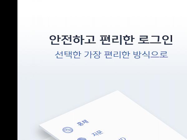 신한edQG4XDREWLL.png